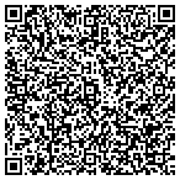 QR-код с контактной информацией организации КОНСУЛЬСТВО КОРОЛЕВСТВА НИДЕРЛАНДОВ
