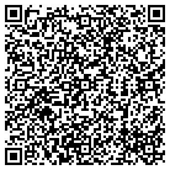 QR-код с контактной информацией организации ТОКАРЕВСКОЕ ЛЕСНИЧЕСТВО