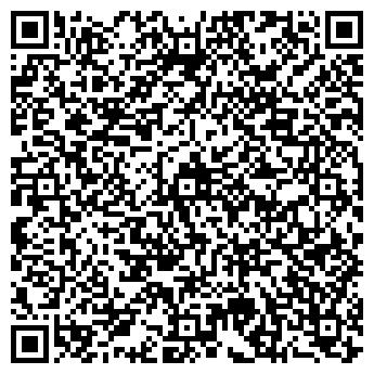 QR-код с контактной информацией организации ОПЫТНЫЙ ЗАВОД РОСГОСНИТИ