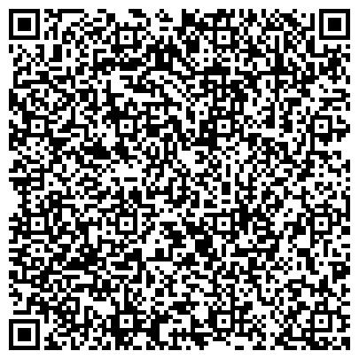 QR-код с контактной информацией организации ДЕТСКАЯ БОЛЬНИЦА ВОССТАНОВИТЕЛЬНОГО ЛЕЧЕНИЯ, ЦЕНТР РЕАБИЛИТАЦИИ ДЕТЕЙ С ДЦП