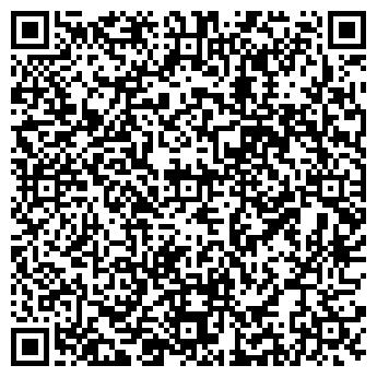 QR-код с контактной информацией организации АННА ОЗДОРОВИТЕЛЬНЫЙ ЦЕНТР