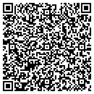 QR-код с контактной информацией организации КРАВТ ООО