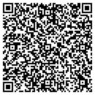 QR-код с контактной информацией организации ООО ТАНГО-СЕРВИС