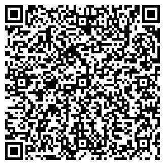QR-код с контактной информацией организации № 178 АПТЕКА