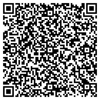QR-код с контактной информацией организации № 181 АПТЕКА