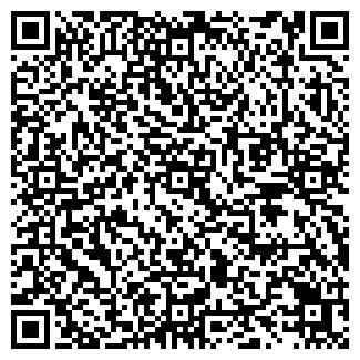 QR-код с контактной информацией организации КРИНИЦА ОАО