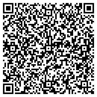 QR-код с контактной информацией организации № 184 АПТЕКА