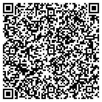 QR-код с контактной информацией организации Справочная сети аптек «Спрэй»