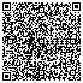 QR-код с контактной информацией организации СПРЭЙ № 2 АПТЕКА