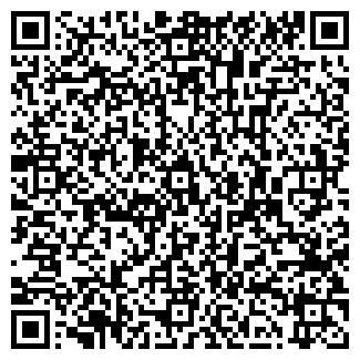 QR-код с контактной информацией организации РАССВЕТ НПК