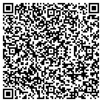 QR-код с контактной информацией организации УЧРЕЖДЕНИЕ ЯМ 401/2