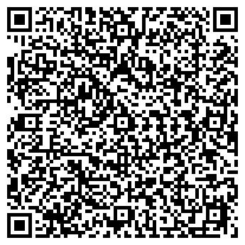 QR-код с контактной информацией организации ПРЕСТИЖ-СЕРВИС, ООО