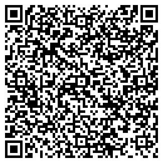 QR-код с контактной информацией организации СТАНДАРТ-АВТО