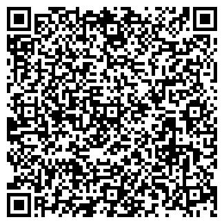 QR-код с контактной информацией организации ЛЕБАК