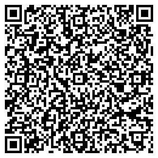 QR-код с контактной информацией организации ВЕТО, ТОО