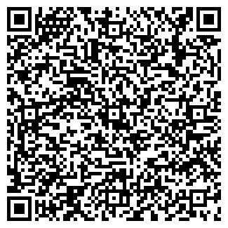 QR-код с контактной информацией организации ЛЕГРАНД ООО СП