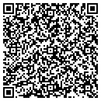 QR-код с контактной информацией организации ГЕНРИС-1, ООО