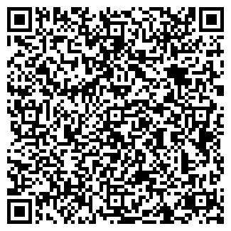 QR-код с контактной информацией организации ИНТЕР-КОМФОРТ