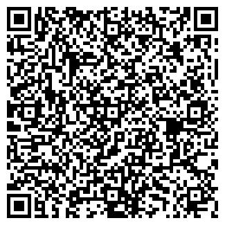 QR-код с контактной информацией организации МЕРВИНО