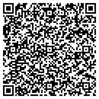 QR-код с контактной информацией организации ЮРОВСКИЙ