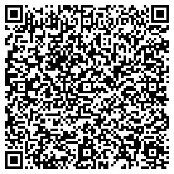QR-код с контактной информацией организации РАДАРАВИАСЕРВИС, ООО