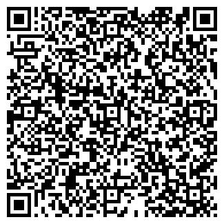 QR-код с контактной информацией организации ЛИАНА УП