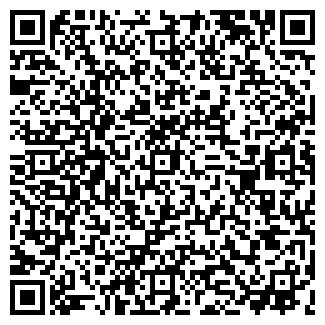 QR-код с контактной информацией организации РАТАЙ, ОАО