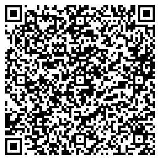 QR-код с контактной информацией организации РЕЗЕДА OOO