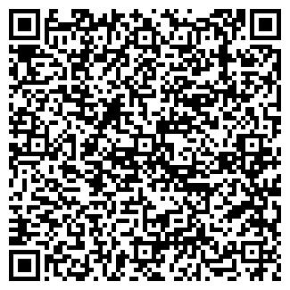 QR-код с контактной информацией организации РЯЗСТРОМ, АОЗТ