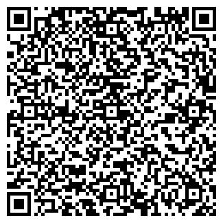 QR-код с контактной информацией организации ЛИТВЕНА УП