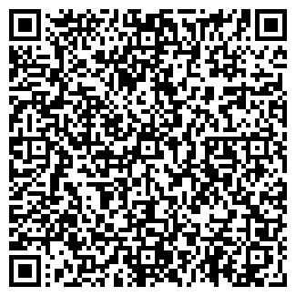 QR-код с контактной информацией организации ТОРГЭКОСЕРВИС