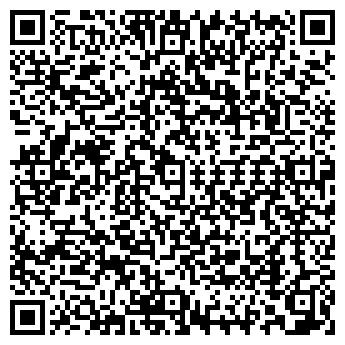 QR-код с контактной информацией организации ТРИНИТИ-РОС, АОЗТ