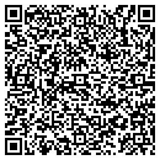 QR-код с контактной информацией организации УЛЬТРАСАУНД