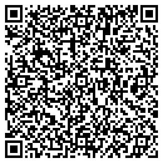 QR-код с контактной информацией организации ХАТЬМА, ООО