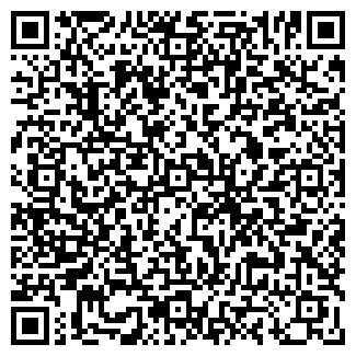 QR-код с контактной информацией организации ЭКСПРЕССИЯ, ООО