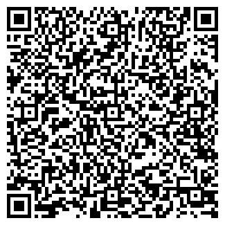 QR-код с контактной информацией организации ЭЛЕГИЯ OOO