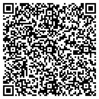 QR-код с контактной информацией организации ЛЮБУЖ ОДО