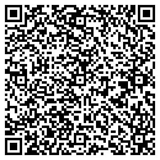 QR-код с контактной информацией организации КРЫЛЬЯ