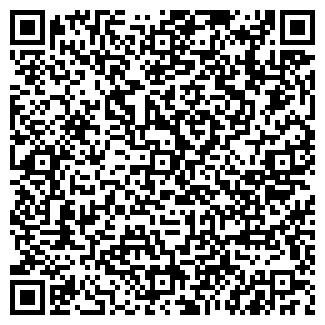 QR-код с контактной информацией организации ЛЮКС-ВИЗАЖ ООО