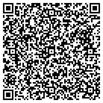 QR-код с контактной информацией организации МАГАЗИН КНИЖНЫЙ КНИГОЧЕЙ