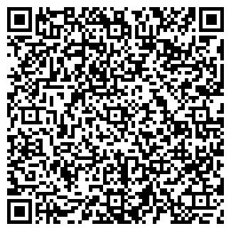 QR-код с контактной информацией организации АДВОКАТ ЛАРИНА ЛЮБОВЬ ЮРЬЕВНА