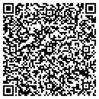 QR-код с контактной информацией организации ДЕКАЛОГ-МАКС