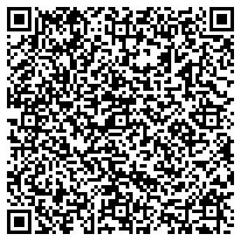 QR-код с контактной информацией организации ДЕ-ЮРЕ СЕРВИС, ООО