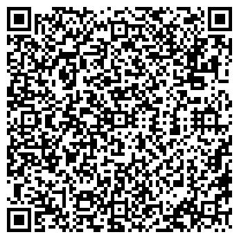 QR-код с контактной информацией организации ЮРИСТ-АУДИТСЕРВИС