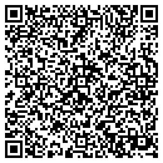 QR-код с контактной информацией организации ООО ТЕРРИТОРИЯ
