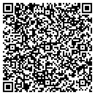 QR-код с контактной информацией организации СИМКИНА А. В.