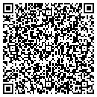 QR-код с контактной информацией организации МАНЭКС ООО