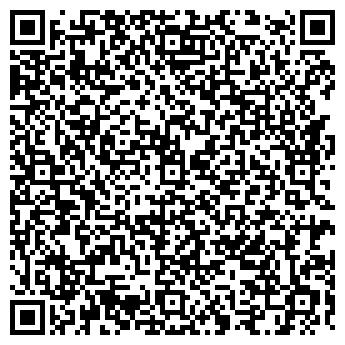 QR-код с контактной информацией организации СТРОЙКОНСАЛТИНГ