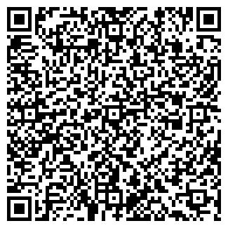 QR-код с контактной информацией организации LEX CONSULTING GROUP