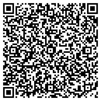 QR-код с контактной информацией организации СТАНДАРТ РПФ